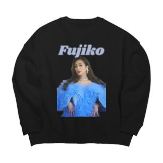 Fujikoゴージャス-カラー Big silhouette sweats