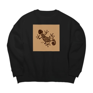 kiwaiwakiのヤモリ(暗茶) Big silhouette sweats
