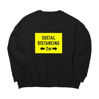 SOCIAL  DISTANCING Big silhouette sweats