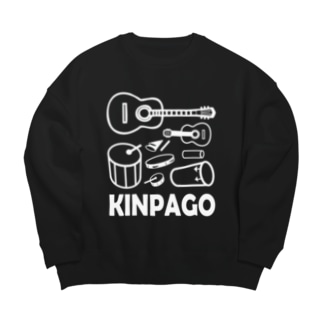 kinpago白抜き Big silhouette sweats