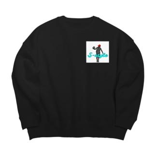 S-style(No.1) Big silhouette sweats