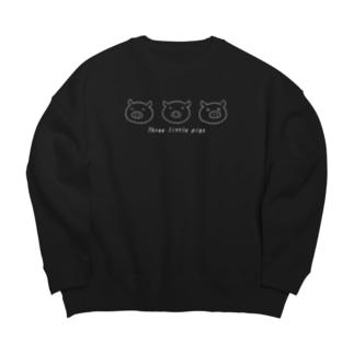 3匹の子豚 Big silhouette sweats