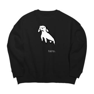 やる気がなさそうに見える犬taro. Big silhouette sweats