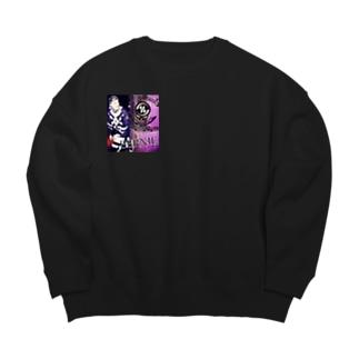 白濱亜嵐のBernieシリーズ Big silhouette sweats