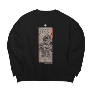 KAMUI-Project :[SUSANOO] Big silhouette sweats