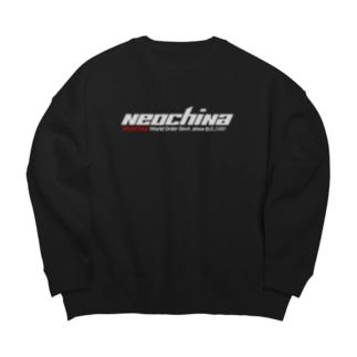 ネオチャイナ代表 スポーツウェア Big silhouette sweats