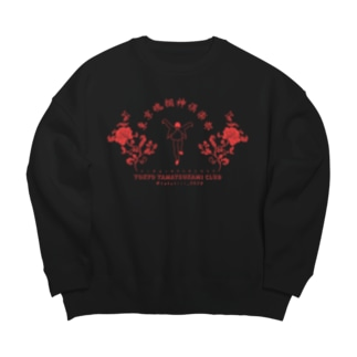 東京魂掴神倶楽部-赤- Big silhouette sweats