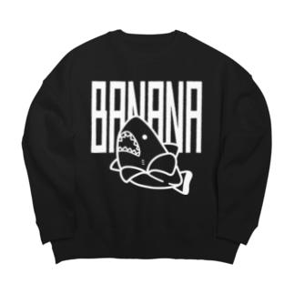 バナナサメのおたけび Big silhouette sweats