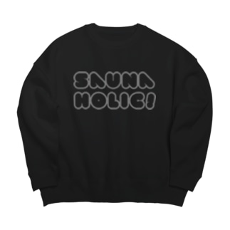 SAUNA HOLIC! Gray Big silhouette sweats