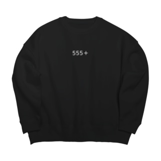 555+ Big silhouette sweats
