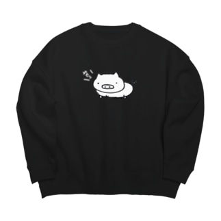 ブヒ豚(白豚):鳴き声白 Big silhouette sweats