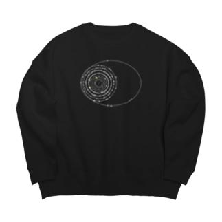 cosmicatiromの太陽系の衛星 白 Big silhouette sweats