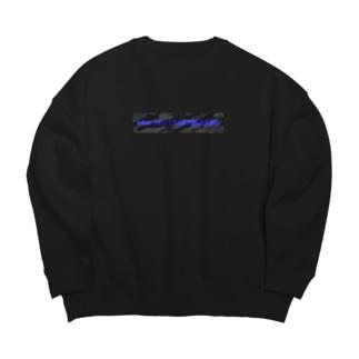 国士の迷彩(黒×青) Big silhouette sweats