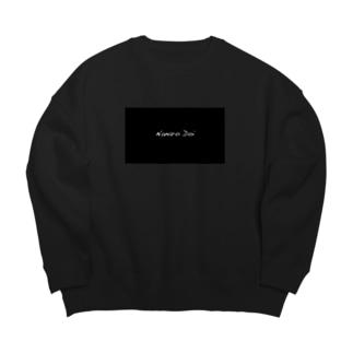 Nanaro Doi Big silhouette sweats