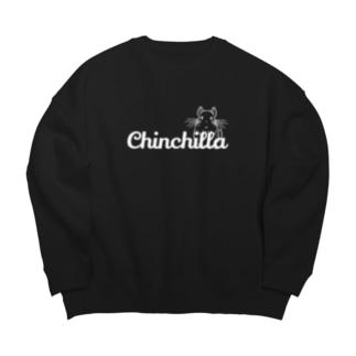 ちょこんとChinchilla! Big silhouette sweats