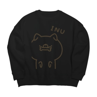 INU Big silhouette sweats