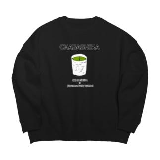 茶柱 Big silhouette sweats