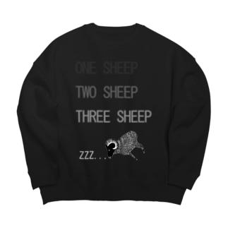 ユーモアデザイン「羊がひつじが一匹」 Big silhouette sweats