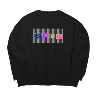 ROCK HEAD Big Crew Neck Sweatshirt