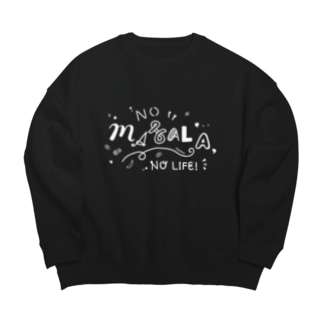 NO MASALA, NO LIFE. 長袖シリーズ Big silhouette sweats