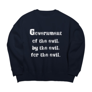 <BASARACRACY>人外の人外による人外のための政治(英語・白) Big silhouette sweats