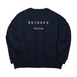NIKORASU GOのグルメTシャツ「しらす」 Big silhouette sweats