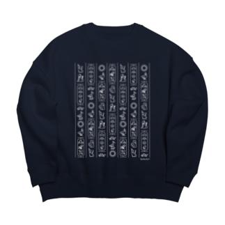 日本ヒエログリフ(白) Big silhouette sweats