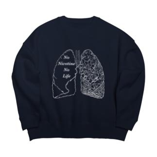 No Nicotine No Life Big silhouette sweats