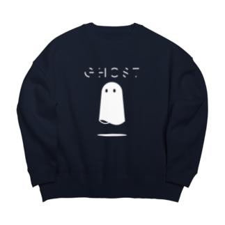Ghost(white) Big silhouette sweats