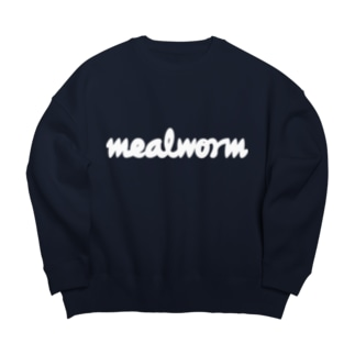 mealworm white Big silhouette sweats