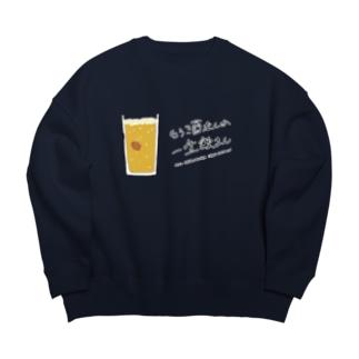 No Drunk No Life Big silhouette sweats