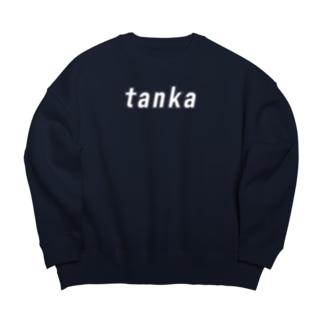 ロゴ風tanka Big silhouette sweats