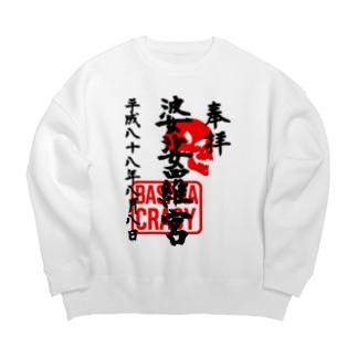 <BASARACRACY>婆娑羅宮御朱印柄(平成ver.) Big silhouette sweats