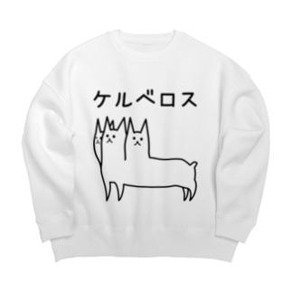 けるべろす Big Crew Neck Sweatshirt