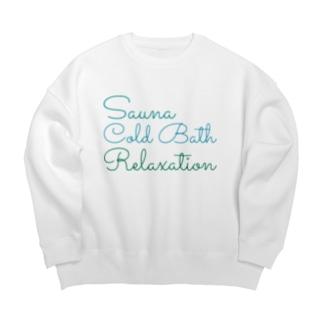 Sauna ColdBath Relaxation  Big silhouette sweats