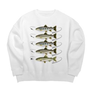 Freshwater fish_1 Big silhouette sweats