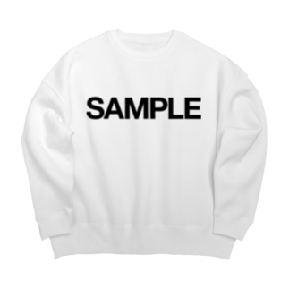 SAMPLE Big silhouette sweats