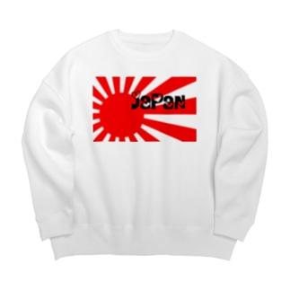 I♡ JAPAN (,,゚Д゚) ガンガレ!日本! Big silhouette sweats