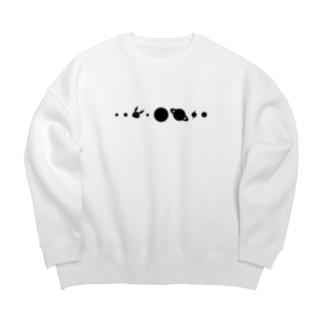【復刻】コスモサイトウサン(2013年版)黒インク印刷 Big silhouette sweats