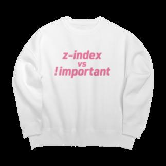 USAGI DESIGN -emi-のCSSシリーズ z-index vs !important Big silhouette sweats