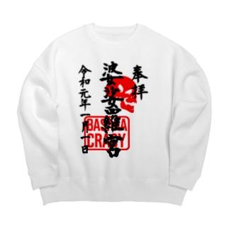 <BASARACRACY>婆娑羅宮御朱印柄(令和正月ver.) Big silhouette sweats