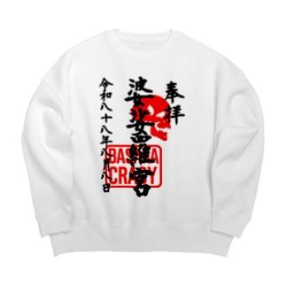 <BASARACRACY>婆娑羅宮御朱印柄(令和末広がりver.) Big silhouette sweats