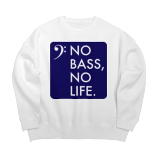 もりてつのNO BASS, NO LIFE. Big silhouette sweats