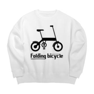 折りたたみ自転車 Big silhouette sweats