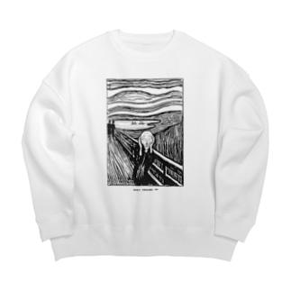 ムンク / 叫び / The Scream / Edvard Munch / 1895 Big silhouette sweats
