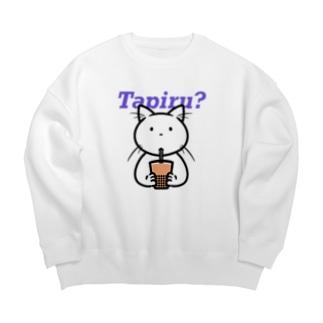 Tapiru? Big silhouette sweats
