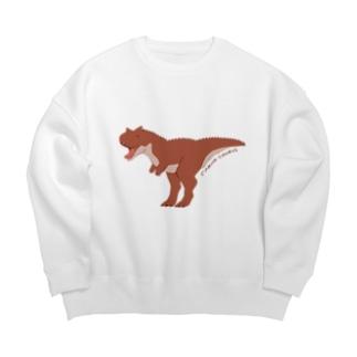 カルノタウルス Big silhouette sweats