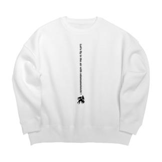 edamametoichi ハロウィン3 Big silhouette sweats
