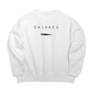 グルメTシャツ「しらす」 Big silhouette sweats