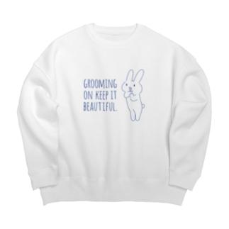 Groomingウサギ chobby. Big silhouette sweats